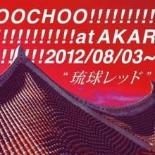 LOOCHOO at AKARA !!!!!