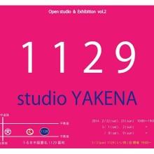 YAKENA1129