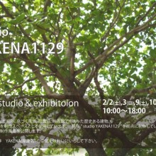 open studio & exhibition/@Studio YAKENA 1129