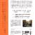 「行政・企業と連携したアートイベントの課題」