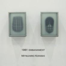 小西光裕 1981EMBANKMENT