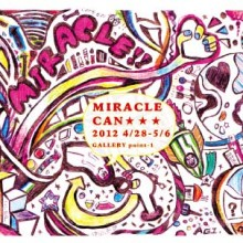 「MIRACLE CAN ★★★」