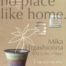 「There is no place like home. 」東恩納 美架 展