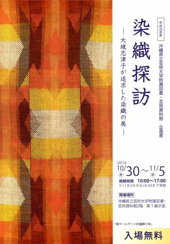 oshiro shizuko-1