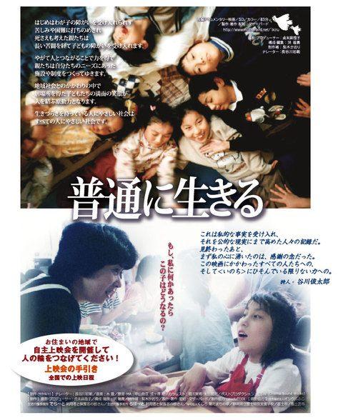 road_new_leaflet_omote-2012