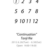 丹治莉恵「Continuation」